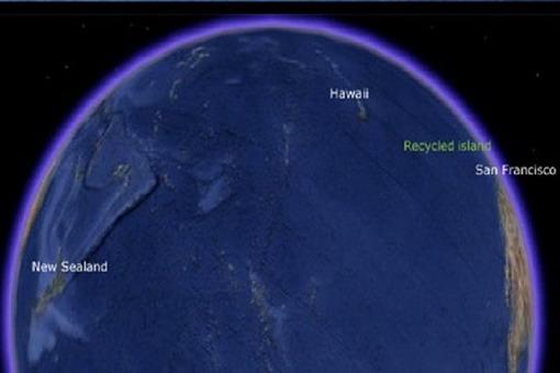 Мусорный остров в тихом океане