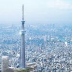 Башня в Токио