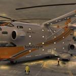 Вертолет отель