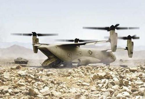 Helicopter вертолет