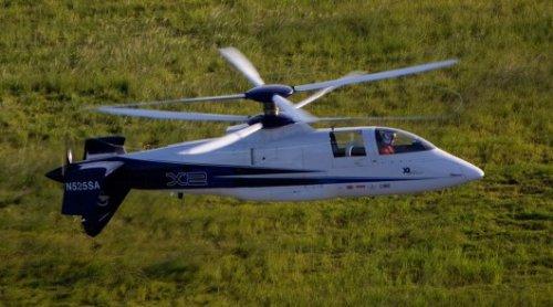 Новый вертолет