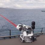 Лазер Tactical Laser System