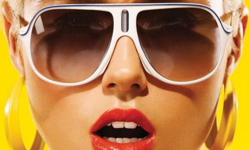 люди в очках