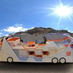 Большой автобус для отдыха