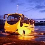 Морской автобус из Голландии