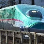 Новый скоростной транспорт действует в Японии