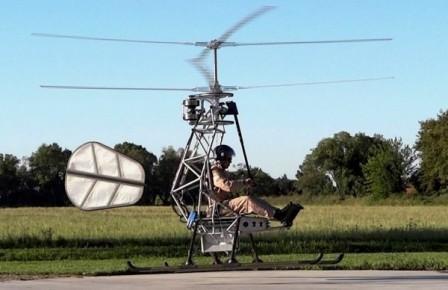 воздушная техника