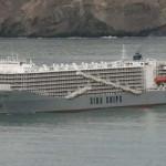 Самое большое судно для перевозки животных — Deneb Prima