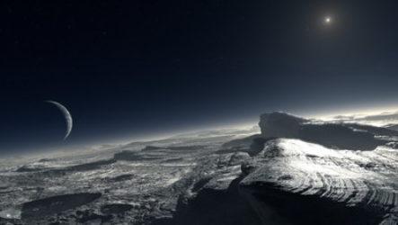 Плутон — самая далекая планета от Солнца