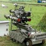 Российский робот МРК-27 – БТ