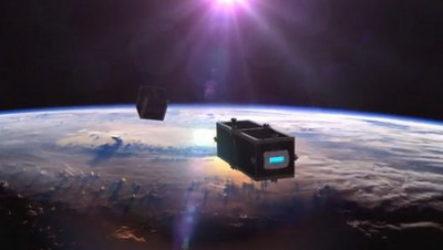 Создан космический ионный двигатель