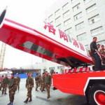 Мощная пожарная машина из Китая