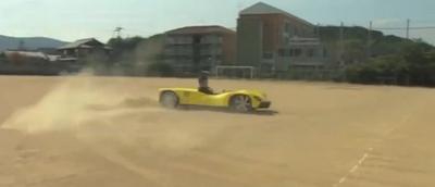 Mirai - самый низкий автомобиль в мире