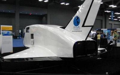 Новый космический корабль Hermes
