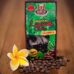 Kopi Luwak — самый дорогой кофе в мире (5 фото)