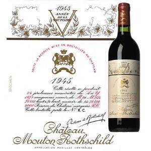 Мутон Ротшильд - самое дорогое вино в мире