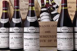 Романе Конти урожая 1985 года - самое дорогое вино в мире