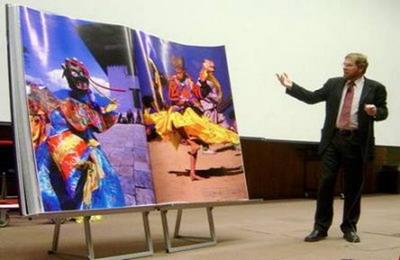 «Бутан: визуальная одиссея поперек Королевства»
