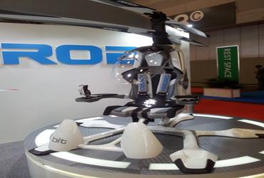 Одноместный вертолет НХ-1