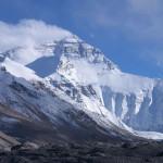 Эверест — самая высокая гора в мире
