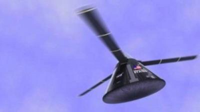 Вертолетная капсула для космических кораблей