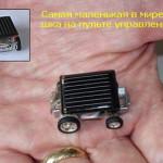 Самая маленькая игрушка в мире
