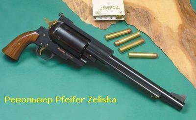 Pfeifer Zeliska