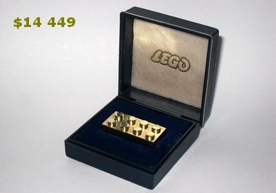 Самая дорогая в мире игрушка LEGO