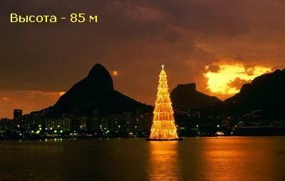 Огромная плавучая елка в Рио-де-Жанейро
