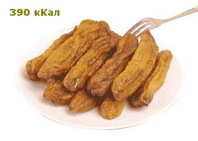 Банан сушёный - самый калорийный фрукт в мире