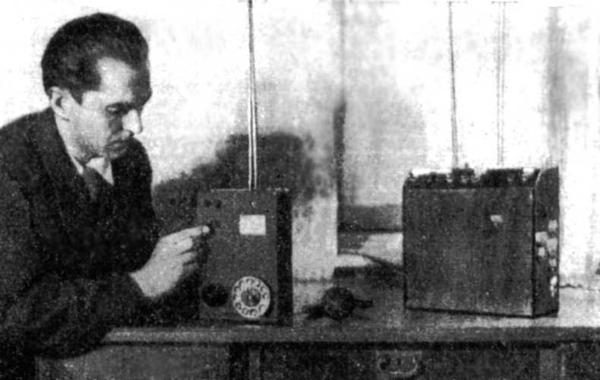 Куприянович Л. И. и его ЛК-1 - самый первый мобильный телефон в мире
