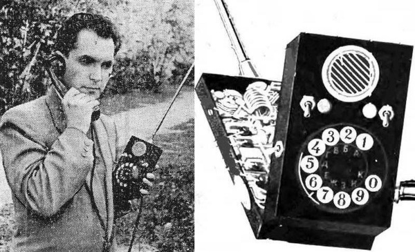 Куприянович Л. И. и его 500 гр. мобильный телефон