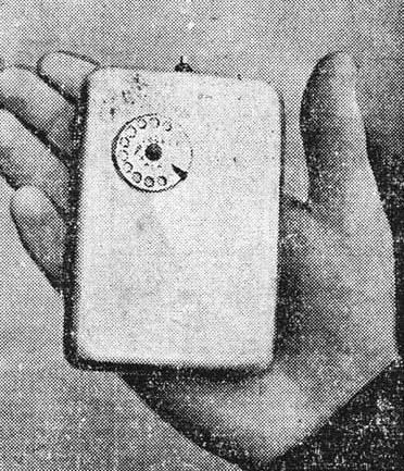 70 гр. мобильный телефон Куприяновича Л. И.