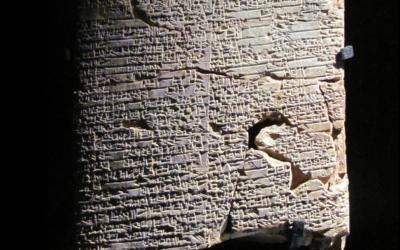 Эпос о Гильгамеше — самая древняя книга в мире