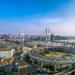 Спиральный мост Nanpu (Шанхай)