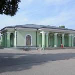 Курорт Друскининкай (Литва)
