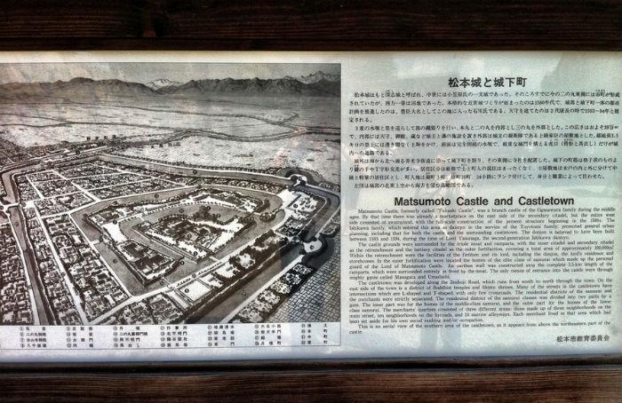 matsumoto-castle5