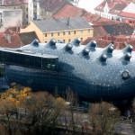 Музей Кунстхаус в Граце, Австрия