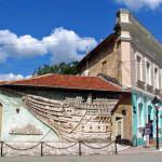 Музеи Феодосии