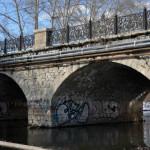 Мосты Екатеринбурга