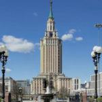 Гостиница Ленинградская, Москва