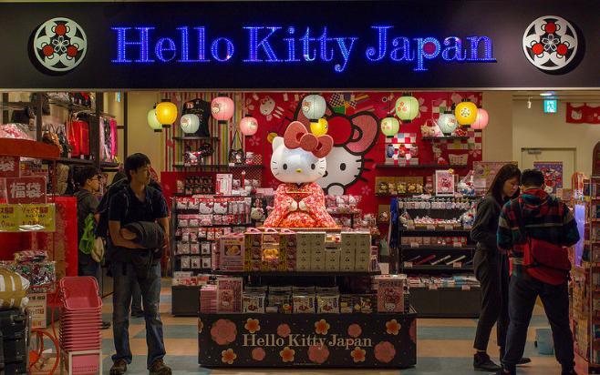Haneda Airport2