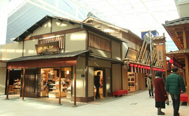 Haneda Airport4