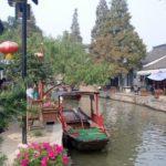 Шанхайская Венеция