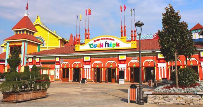 sochi-park2