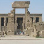 Храм богини Хатхор, Египет