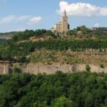Крепость Царевец, Болгария