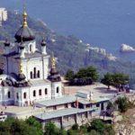 Поселок Форос, Крым