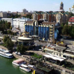 Знаменитые улицы Ростова-на-Дону