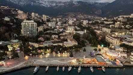 Порт Ялта, Крым